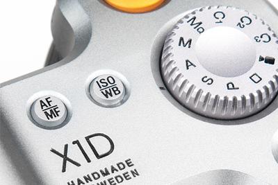 中画幅极限画质跃然掌中 哈苏X1D试用体验