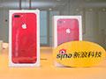 红色iPhone 7 开箱图集