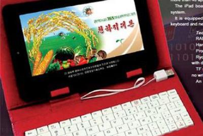 无视苹果!朝鲜公司推出iPad平板电脑