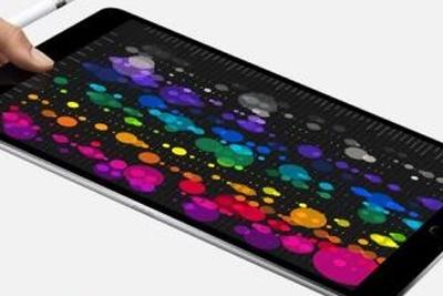 10.5英寸iPad Pro国行版上架 5188元起