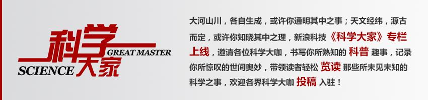 顶级赌城app - 道县:李天明督导水田合作开发工作
