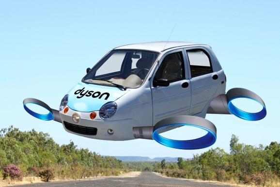 戴森2020年将推出电动汽车 网友们的评论亮了