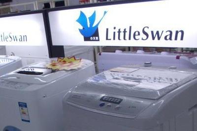 小天鹅洗衣机售后维修一拖再拖 如何取信消费者?