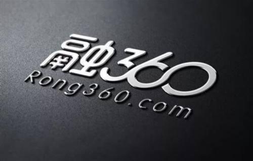 融360登陆纽交所 成第六家赴美上市的中国互金公司