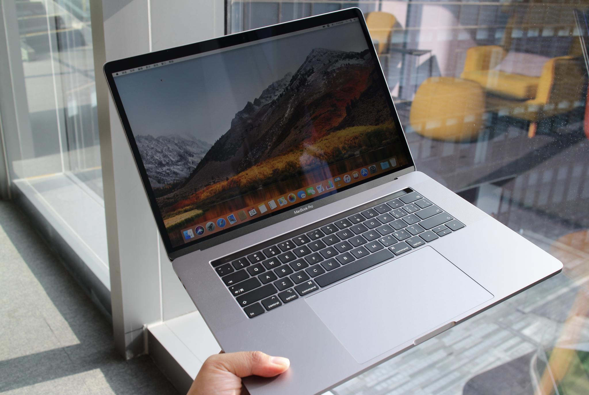 15寸2018款Macbook Pro上手体验