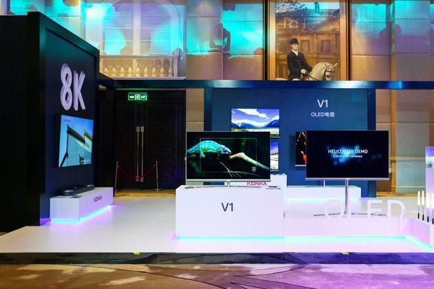 康佳发布OLED旗舰电视V1 支持8K