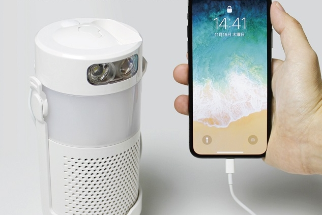自带LED灯的手机充电器 靠水和盐来发电