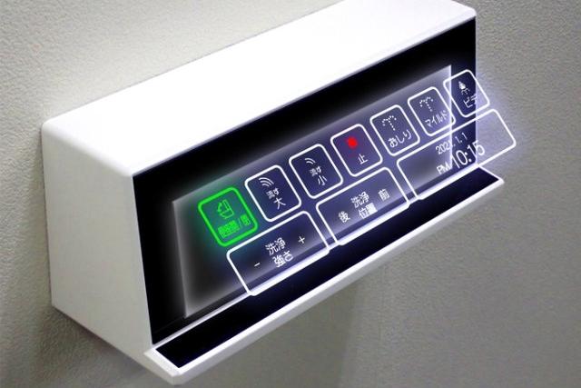 堪比科幻片!全息键盘来了:非接触式浮动设计