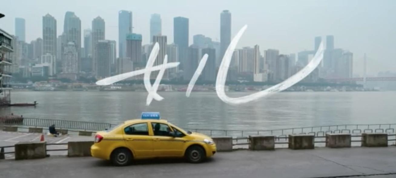 苹果年度影片《女儿》:周迅主演 iPhone 11 Pro拍摄
