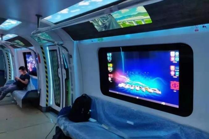 新一代地铁来了 用上了超级跑车的黑科技
