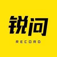 锐问 Record