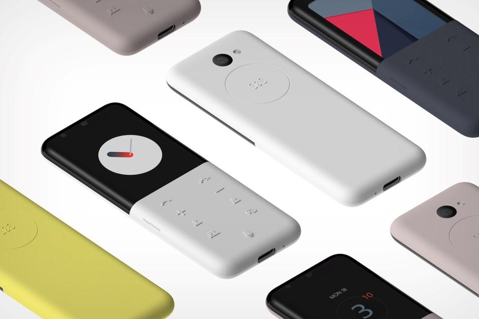 设计师为儿童设计了一款概念手机