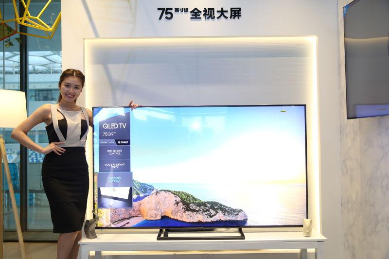 三星在中国推全套家电新品:主打IoT互联