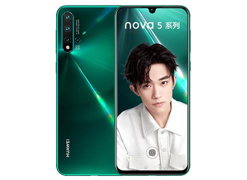 华为nova 5 Pro