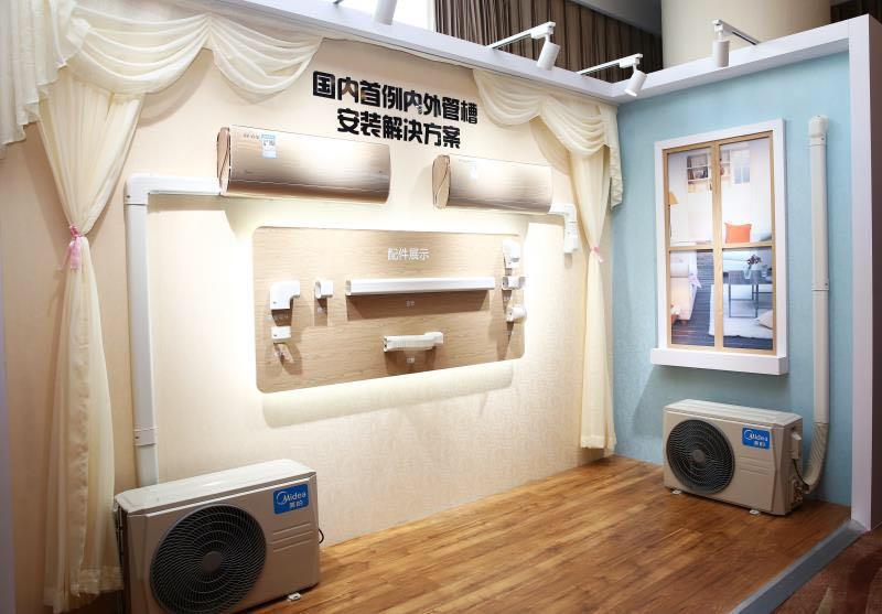 美的空调推内外管槽安装服务 完善售后加强竞争力