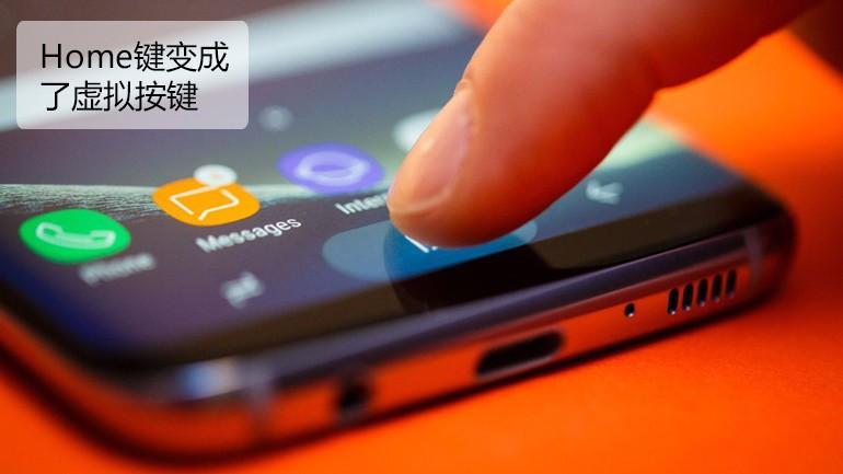 S8及Glaxy S8 Plus,主打高屏占比的双曲面屏成了本次发布会的一