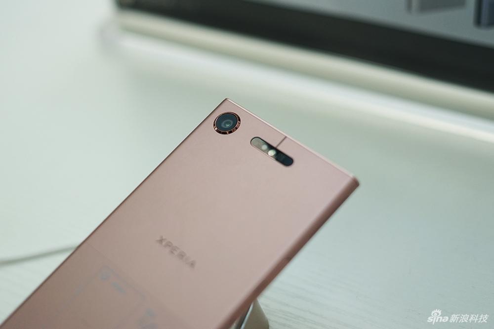 今天,索尼在京东大厦发布了索尼国行版XZ1手机.除了Omni balance