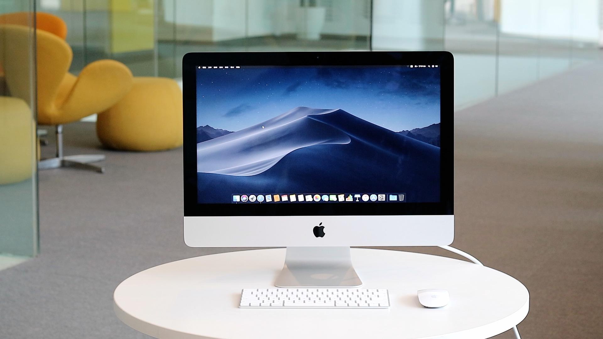 21.5寸iMac开箱视频