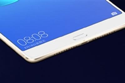 2088元起售!华为平板电脑M5系列发布