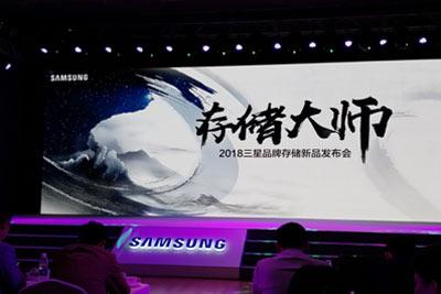 三星存储发布970 EVO PRO固态硬盘 最大容量达2TB