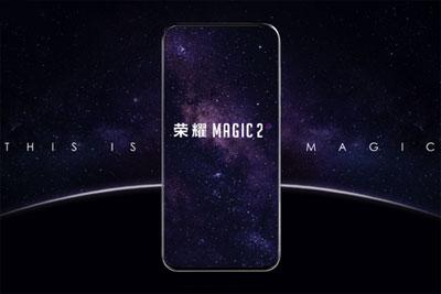 荣耀Magic 2入网:麒麟980配8GB 首次后置三摄