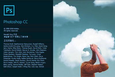 Adobe Photoshop CC 2019体验:生产力大幅提升