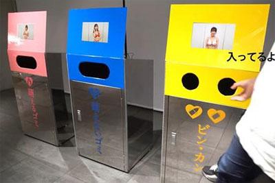日本厂商神奇垃圾桶:丢垃圾便有性感女优甜声表扬