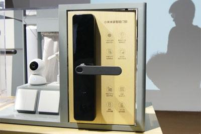 真插芯猛抓安全痛点 小米米家智能门锁发布