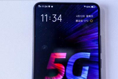 首批5G手机售价过万?vivo透露大惊喜:跟4G旗舰同价