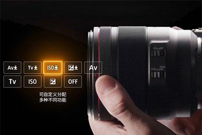 佳能RF镜头消除控制环操作动作音DE-CLICK有偿服务