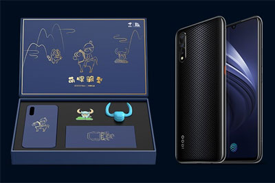 iQOO Neo推出国家宝藏礼盒版:限量2000套
