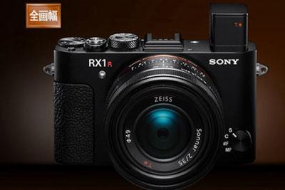传索尼黑卡RX系列全线更新 搭载6100万像素CMOS