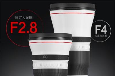 佳能发布两款超长定焦镜头更新固件:修正对焦