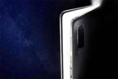 """三星""""心系天下""""W20 5G翻盖折叠屏手机入网工信部"""