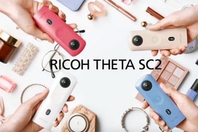 理光Theta SC2发布 入门级的360°相机/四种配色可选