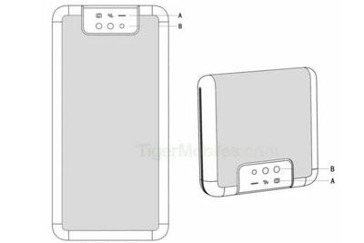 小米可折叠手机设计曝光:弹出式摄像头+背部辅屏