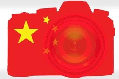 任重道远 中国能否接管相机制造的未来?