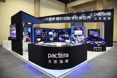 海航集团据称同意出售文思海辉 交易价值7.5亿美元