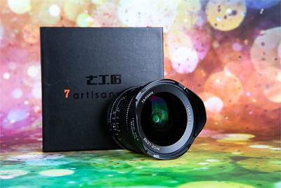 广阔新视野 七工匠12mm F2.8镜头评测