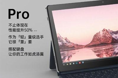 酷比魔方公布KNote 5 Pro二合一平板