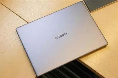 曝华为锐龙版MateBook 14推迟发布,因AMD处理器缺货