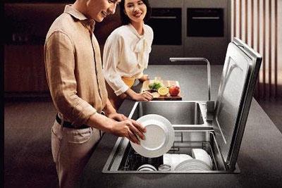 方太发布集成烹饪中心与水槽洗碗机新品 并提出幸福厨房理念