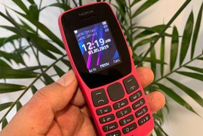 诺基亚TA-1316 4G手机获得FCC认证 或将于近期推出