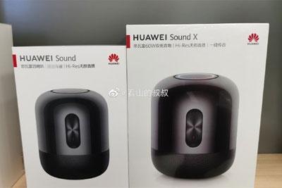 华为Sound X也要有mini版了?帝瓦雷四喇叭颜值在线