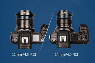 老蛙发布全画幅11mm 14mm R口超广角镜头