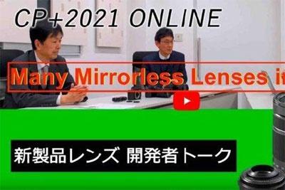 富士或将推出XF18mmF1.4、XF150-600mm及新GF变焦