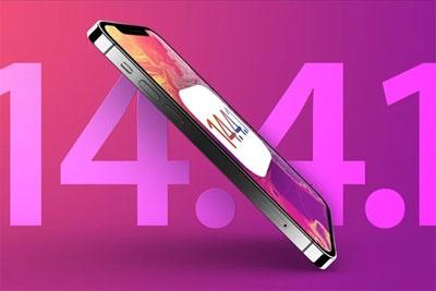 快升级!苹果发布iOS 14.4.1更新:修复重大安全问题