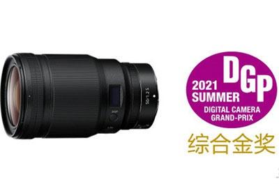 尼康Z 50mm f/1.2 S镜头获日本DGP数码相机大奖