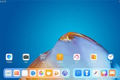 预装鸿蒙OS!曝华为MatePad Pro 2确定6月2日登场