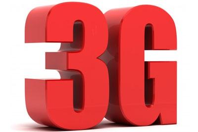 美国T-Mobile宣布今年内关闭3G网络 何时2G退网尚无定期